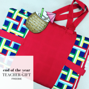 End of the Year Teacher Gift – Freebie Tag